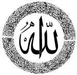 Lafal Allah